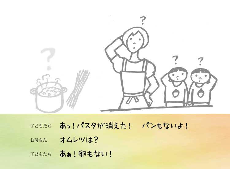 ehon_02