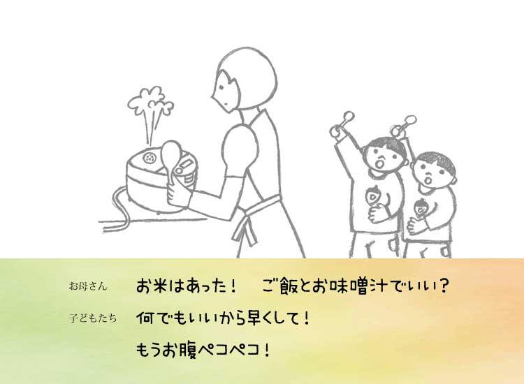 ehon_03