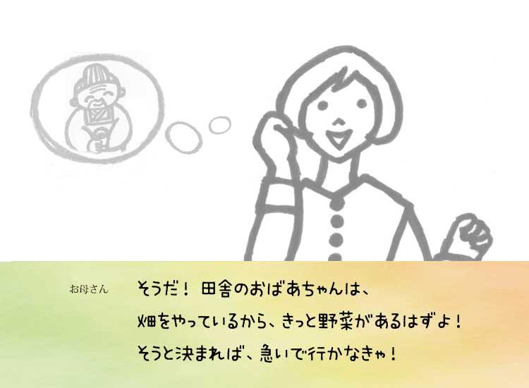 ehon_09