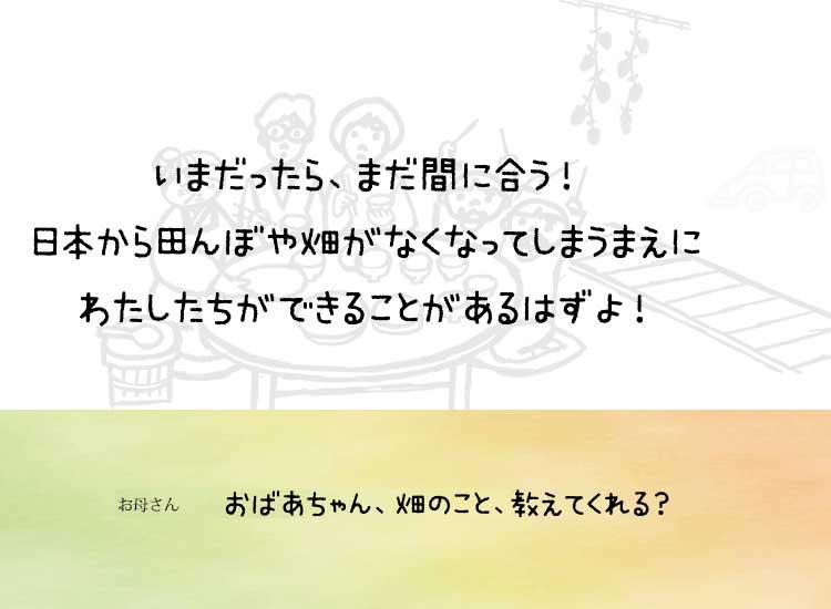 ehon_15