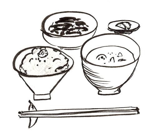 ichijuuissai