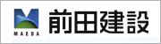topbanner_maedakensetsu
