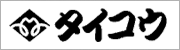 topbanner_taikou