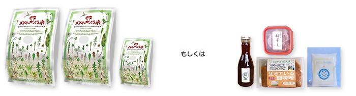 prize_2014_2