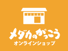 toptile_shop2