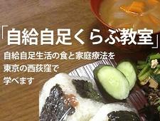 toptile_jikyu1